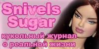 журнал для кукол Snivels&Sugar